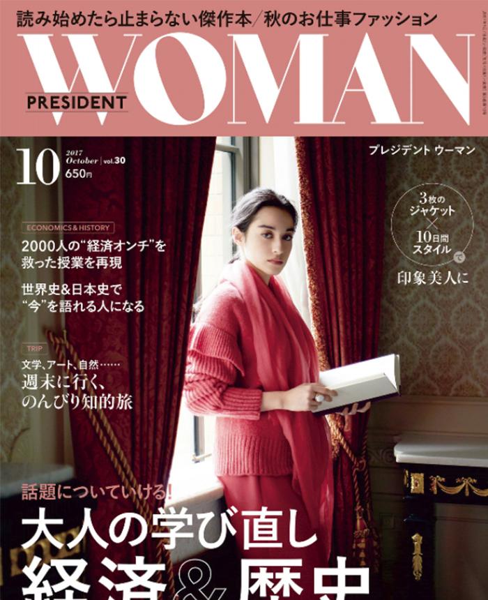 PRESIDENT WOMEN10月号掲載ヘアアレンジ撮影<br>model / RICO<br>work / モデル,カメラマン,ヘアメイク